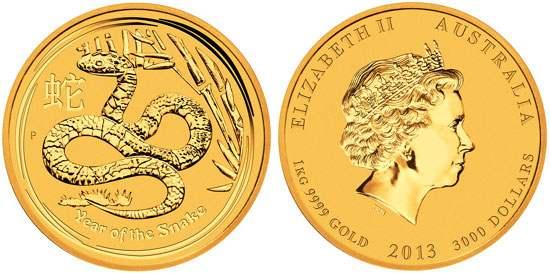 monnaie-dor-serpent