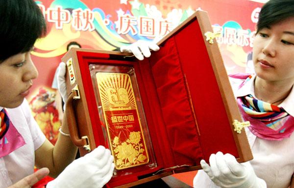 Le marché de l'or à Hong Kong